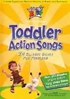 Picture of CEDARMONT KIDS TODDLERS ACTION SONGS DVD*