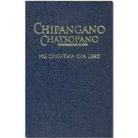 Picture of Chichewa New Testament