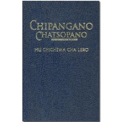 Picture of Chichewa New Testament
