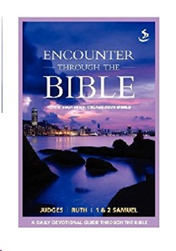 Picture of Encounter The Bible Judges/Samuel