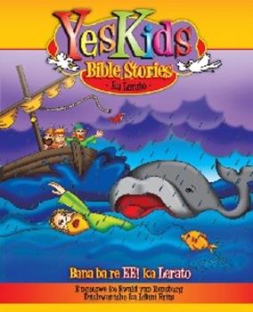 Picture of Yeskids Bible Stories Sesotho Ka Lerato