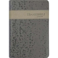 Picture of Xhosa Bible 1996 Charcoal Leatherflex