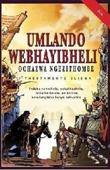 Picture of Umlando Webhayibheli Zulu