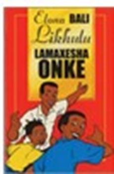 Picture of Elona Bali Likhulu Lamaxesha Onke - Most Important