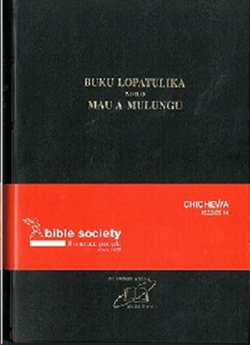 Picture of Chichewa Bible Vinyl Softcover