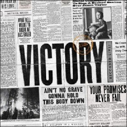 Picture of Bethal Music Victory Cd