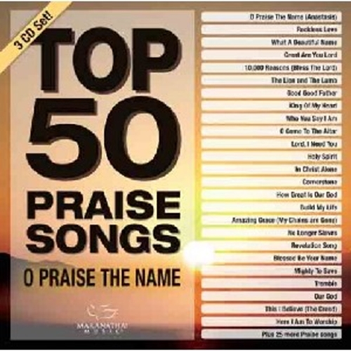 Picture of Top 50 Praise Songs O Praise The Name