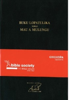 Picture of CHEWA BLACK PVC REV BIBLE