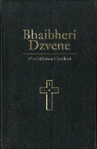 Picture of Shona Bible Standard Black Vinyl