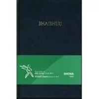 Picture of Shona Bible Hardcover