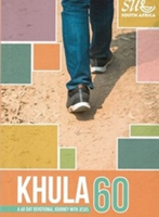 Picture of Khula 60