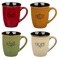 Picture of Mugs Set of 4 (Faith, Hope, Trust, Be Still)
