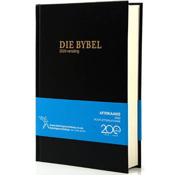 Picture of Bybel 2020 Hoofletter Uitgawe Hardeband