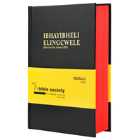 Picture of Zulu Bible Ibhayibheli Elingcwele