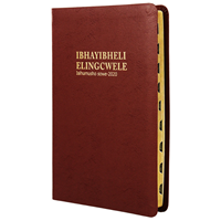 Picture of Zulu Bible 2020 Luxury Brown Bonded Leather